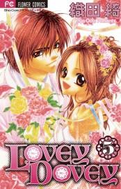 LOVEY DOVEY 5