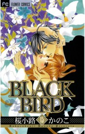 BLACK BIRD 15