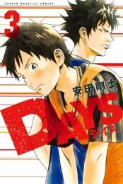 DAYS(3)