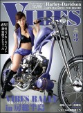 VIBES【バイブズ】2015年3月号