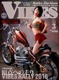 VIBES【バイブズ】2016年3月号