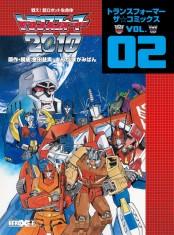 戦え!超ロボット生命体トランスフォーマー2010