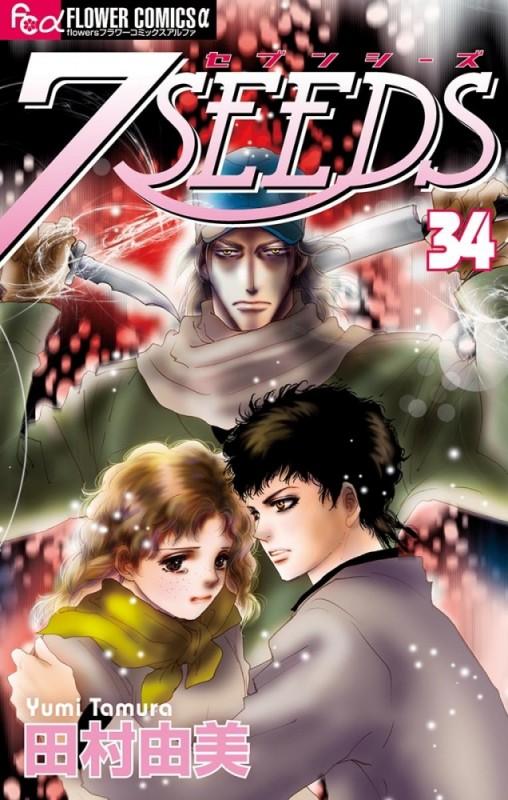 7SEEDS 34