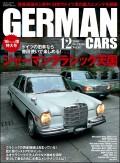 GERMAN CARS【ジャーマンカーズ】2016年12月号