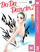 Do Da Dancin'! 3