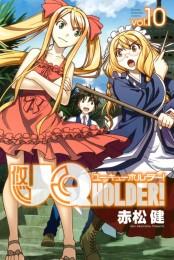 UQ HOLDER!(10)