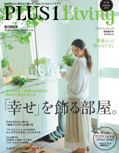 PLUS1 Living No.84