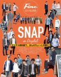 Fine 2016年12月号 SNAP in digital