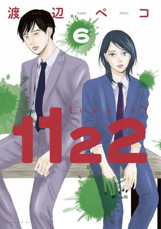 1122(6)