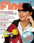 Fine 創刊号(1978年)