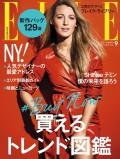 ELLE Japon 2016年9月号