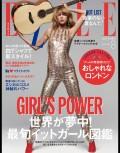 ELLE Japon 2015年8月号