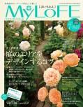 MyLoFE(まいろふえ) 7-8月号