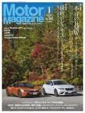 Motor Magazine 2019年1月号/No.762
