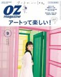 OZmagazine  2018年9月号  No.557