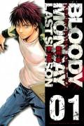 BLOODY MONDAY ラストシーズン(1)