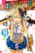 AKB49〜恋愛禁止条例〜(29)