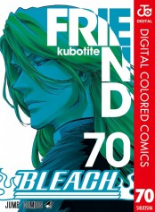 BLEACH カラー版 70