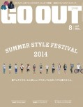 OUTDOOR STYLE GO OUT 2014年8月号 Vol.58