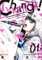 【期間限定価格】Change!(1)