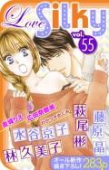Love Silky Vol.55