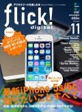 flick! 2013年11月号