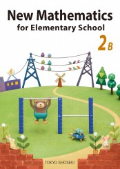 New Mathematics  for Elementary School 2B 考えるっておもしろい!