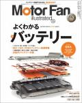 Motor Fan illustrated Vol.178