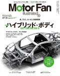 Motor Fan illustrated Vol.103