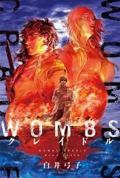 WOMBS クレイドル 分冊版 : 7