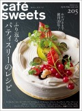 cafe-sweets vol.205