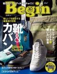 Begin 2018年4月号