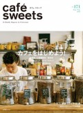 cafe-sweets vol.171