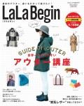 LaLaBegin (ララビギン) 2015-2016 WINTER