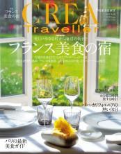 CREA Traveller 2014 Summer NO.38