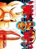 QP(キューピー)(1)