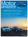 Motor Magazine 2017年1月号/No.738
