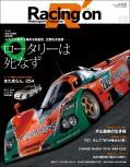 Racing on No.510
