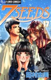 7SEEDS 17
