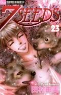 7SEEDS 23