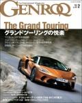 GENROQ 2020年2月号