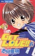 GET LOVE!! 6