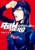 【試し読み増量版】RaW HERO(1)