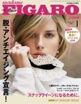 madame FIGARO japon (フィガロ ジャポン) 2018年 1月号