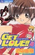 GET LOVE!! 4