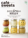 cafe-sweets vol.188