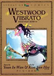 WESTWOOD VIBRATO 4