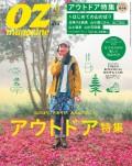 OZmagazine 2015年6月号 No.518