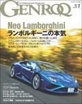 GENROQ 2020年7月号