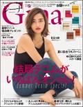 Gina【ジーナ】2018 Summer